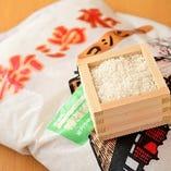特別栽培米コシヒカリ【新潟県胎内市】