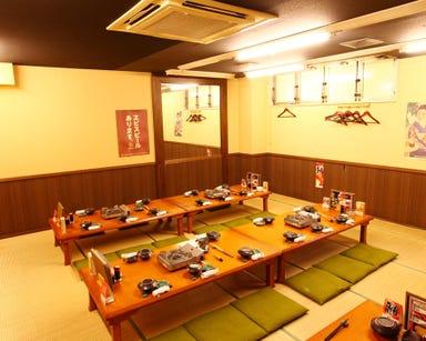 茨城串や まる久-MARUKYU-  店内の画像