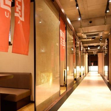牛タン専門×全席個室居酒屋 うま囲 浦和駅西口店 店内の画像