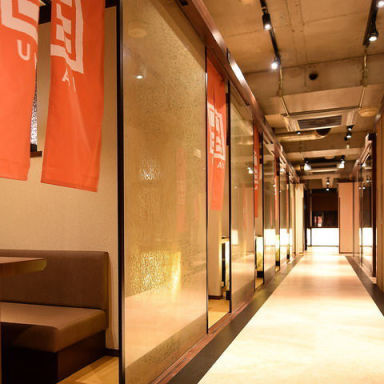 牛タン専門×全席個室居酒屋 うま囲 浦和駅西口店 こだわりの画像