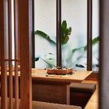 接待・会合、慶事使いなどプライベート空間で落ち着いた雰囲気でのお食事に最適
