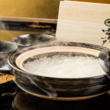 富士門といえば!土鍋ご飯! ※伊賀焼窯元 長谷園の土鍋使用