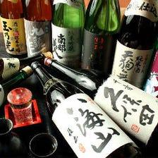 全国各地のこだわり日本酒!