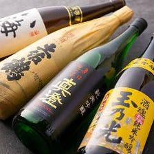 ■日本酒好きの方も大満足 日本酒3種飲み比べ+1,300円