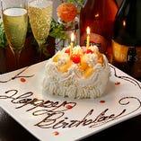 誕生日や記念日をサプライズでお祝い。