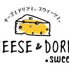 チーズ&ドリア.スイーツ アミュプラザ鹿児島店