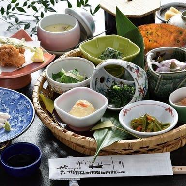 広島 瀬戸内料理 芸州 本店 メニューの画像