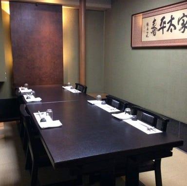 広島 瀬戸内料理 芸州 本店 店内の画像