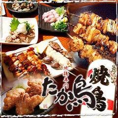 地鶏専門 たか鳥 京橋店