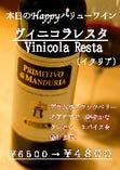 ハッピーバリューワイン☆リーズナブルに美味しいワインを楽しんでいただきたいから。