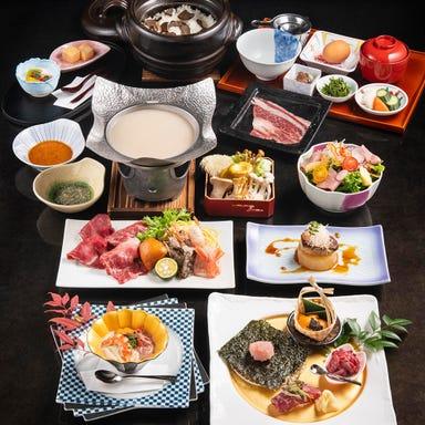 個室和食 肉割烹 吟次郎 品川駅前店  コースの画像