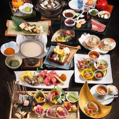 個室和食 肉割烹 吟次郎 品川駅前店  こだわりの画像