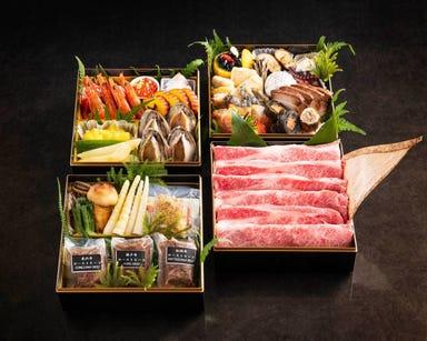 個室和食 肉割烹 吟次郎 品川駅前店  メニューの画像