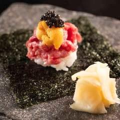 和牛手巻き寿司生うにキャビア添え 有明産焼き海苔