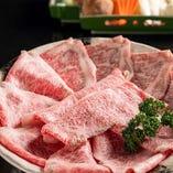 神戸牛すきやき 5等級