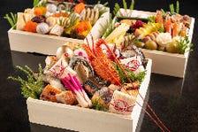 グランドオープン「1周年記念」お節料理3段重『吟次郎おせち~雅~』今だけ限定30食