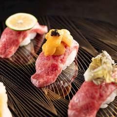 和牛握り鮨食べ比べ