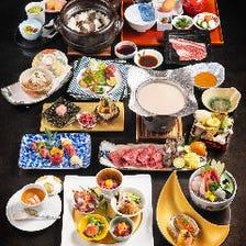 【桔梗 -KIKYO-】最高級の海鮮と和牛がコラボレーションした料理が全12品⇒15,000円