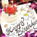 誕生日ケーキでサプライズパーティー♪