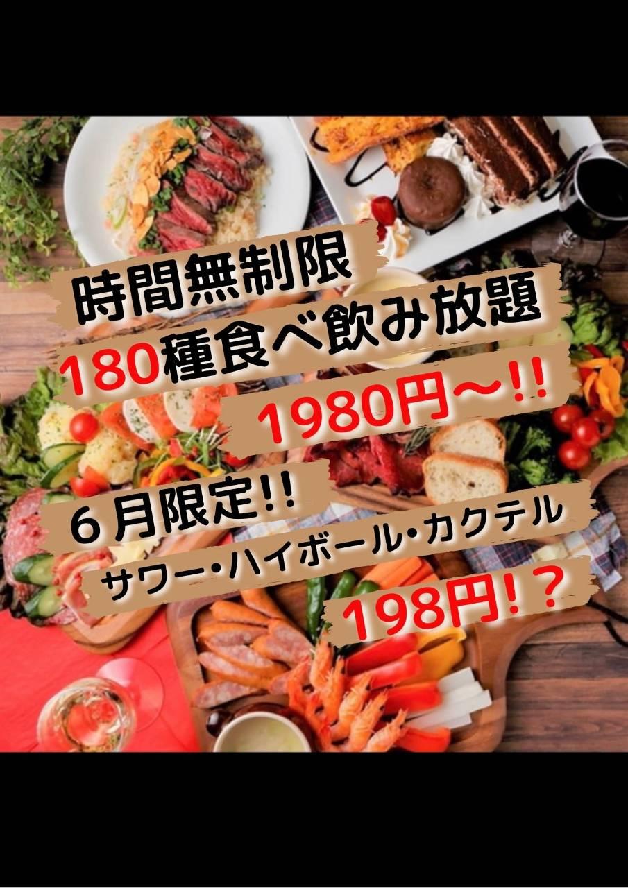 Hideout private room meat cheese bar Carvino Calvino Shizuoka store