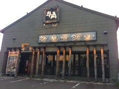 炭火焼肉 牛角 小樽運河通り店