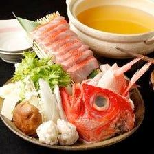 静岡県下田漁港から直送の金目鯛