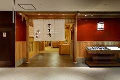 人形町今半 横浜高島屋店
