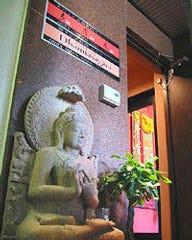Dharmasagara(ダルマサーガラ)