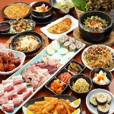 【プレミアム食べ放題コース】サムギョプサル、鍋、鉄板料理(選択)と韓国料理も食べ放題♪♪