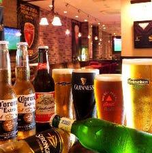 ギネスなど各国のビールを取り揃え♪
