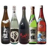 山陰の日本酒、こだわりのお酒【鳥取県など】