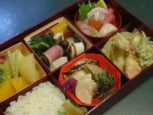 地元食材使用の松花堂弁当
