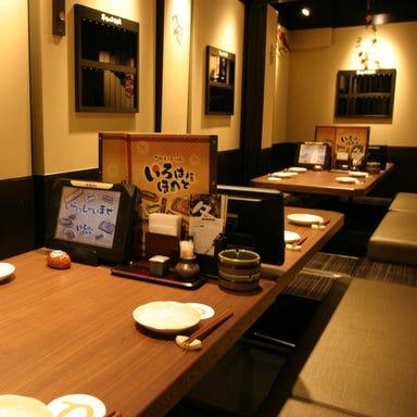 個室居酒屋 いろはにほへと 北上駅前店 店内の画像