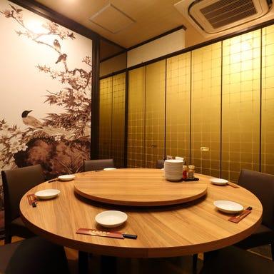横浜中華街 中華街大飯店 オーダー式食べ放題 店内の画像
