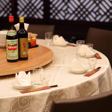 横浜中華街 中華街大飯店 オーダー式食べ放題 こだわりの画像