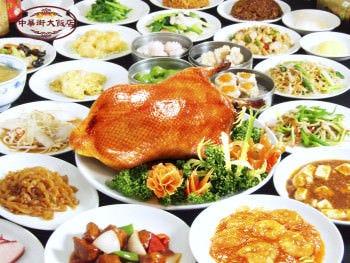 横浜中華街 中華街大飯店 オーダー式食べ放題 コースの画像