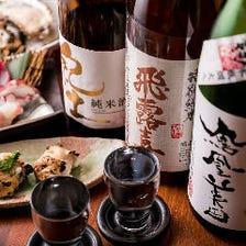 端正な和食を引き立てる地酒16種