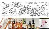 【日本全国】47都道府県の梅酒を揃えました。目指せ全国制覇。