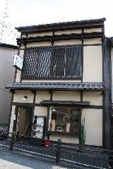 京都・清水五条坂 ゆば泉
