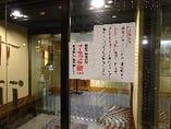 ◆入口にて◆