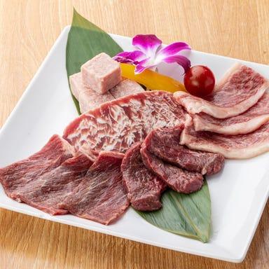 鉄板和牛酒場 りんあんの焼肉屋さん 品川店 コースの画像
