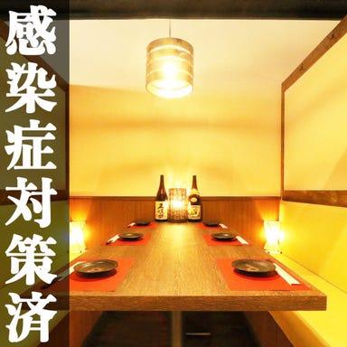 個室居酒屋 勘九郎 川越店  店内の画像