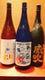 厳選山形夏酒フェア開催!