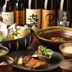 世界名酒 和香食ダイニング將義(まさよし)