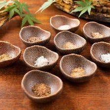 塩や醤油など…料理の要となる調味料