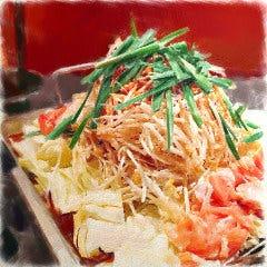 《チリトリ鉄焼鍋》 980円