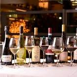 イタリア全土から厳選されたワインの中からお料理に合うワインをチョイス