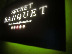 【Secret Banquet】シークレット バンクエ