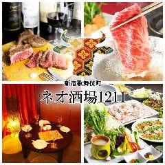 グランピング×鍋&BBQ食べ放題 天空ラウンジ 新宿東口