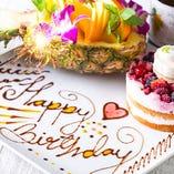誕生日や記念日に!特製デザートプレートを♪【自家製!】